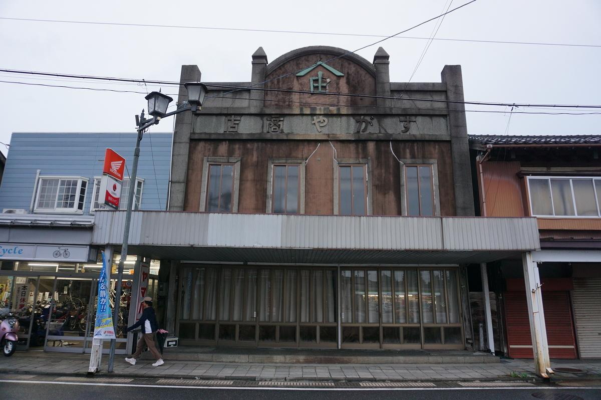 f:id:Sakasegawa3019:20211022112341j:plain