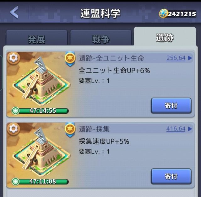 f:id:SakeNEKO:20210923125926j:image