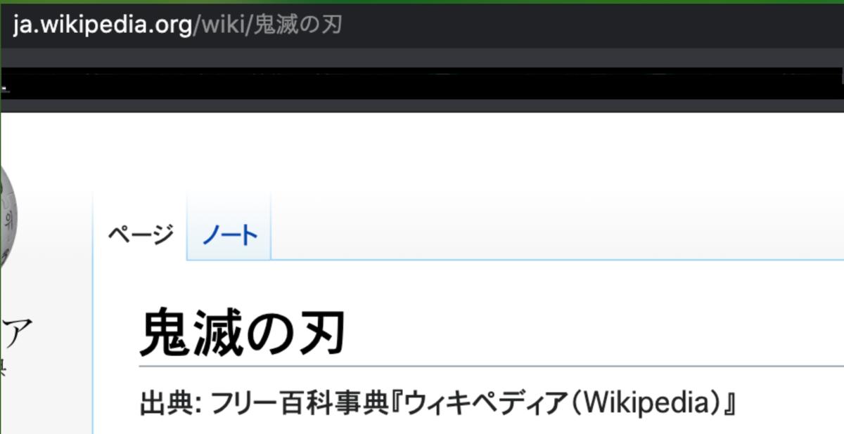 f:id:Saki-Htr:20210228095645p:plain