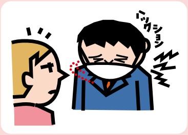f:id:SakiHana:20210301182849j:plain