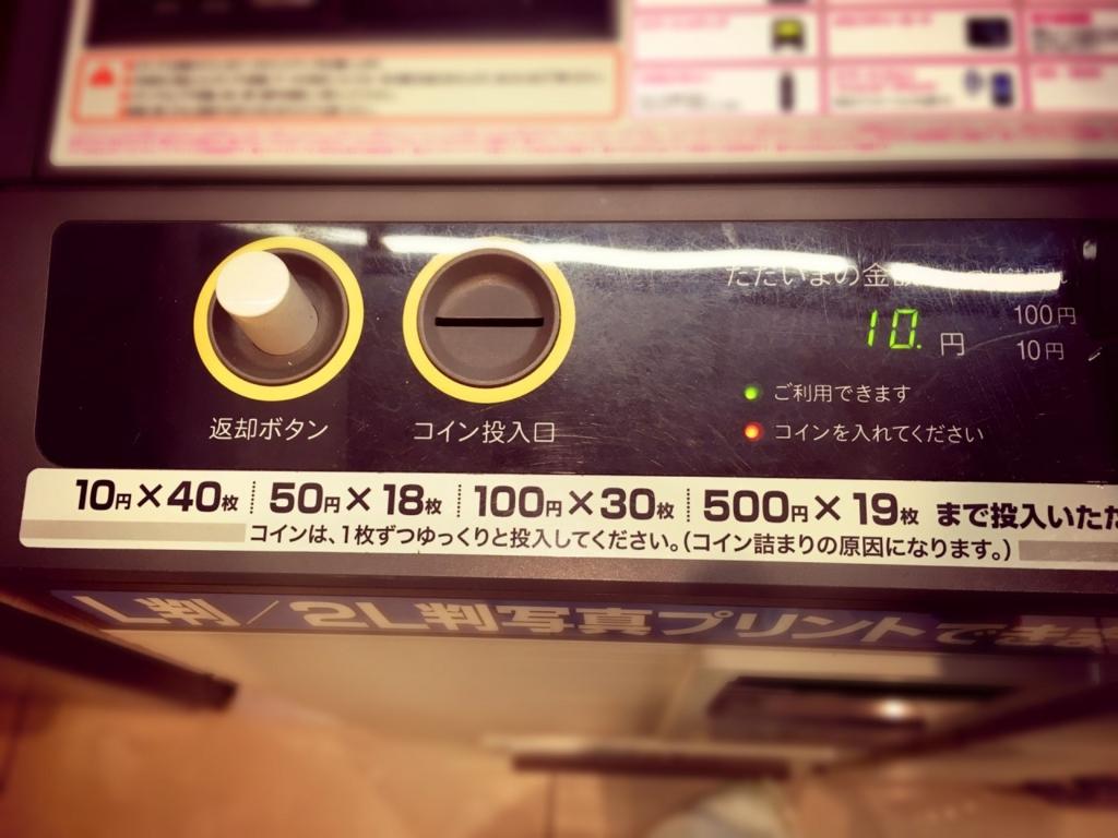 f:id:Saku-Saku:20160119042608j:plain