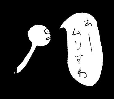 f:id:Saku-Saku:20160519154645p:plain