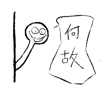 f:id:Saku-Saku:20160519154649p:plain