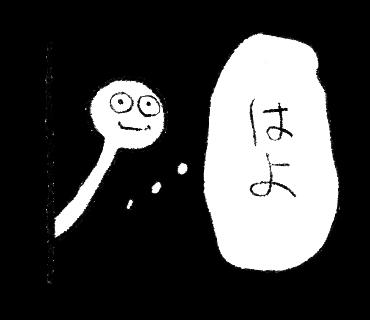 f:id:Saku-Saku:20160519154651p:plain