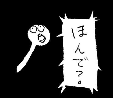 f:id:Saku-Saku:20160519154703p:plain