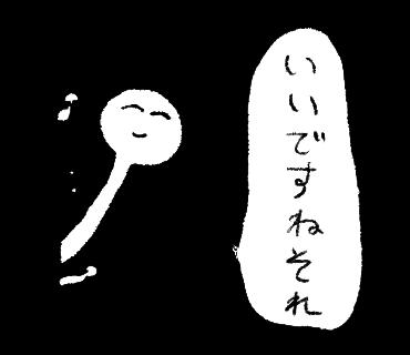 f:id:Saku-Saku:20160519154705p:plain