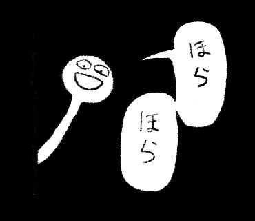 f:id:Saku-Saku:20160519154712p:plain