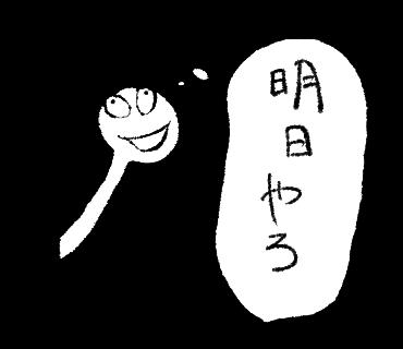 f:id:Saku-Saku:20160519154714p:plain
