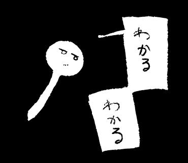 f:id:Saku-Saku:20160519154715p:plain
