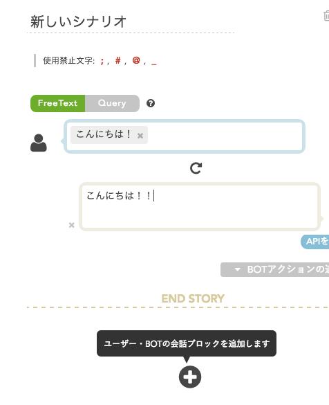 f:id:Saku-Saku:20160703035027p:plain