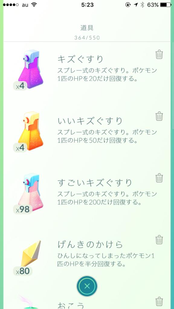 f:id:Saku-Saku:20160729052419p:plain