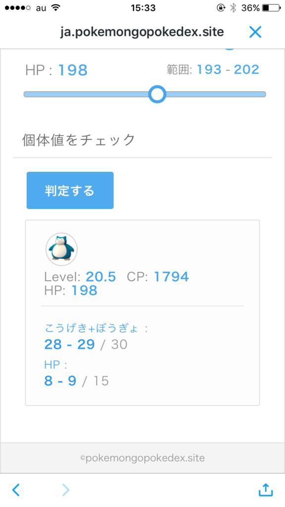 f:id:Saku-Saku:20160729153457p:plain