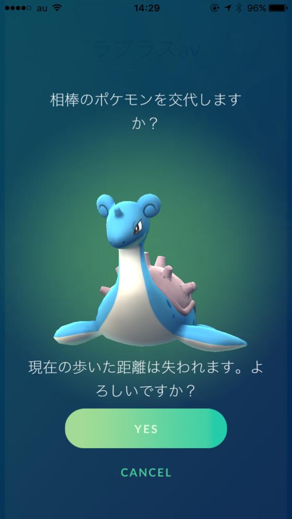 f:id:Saku-Saku:20160914143253p:plain