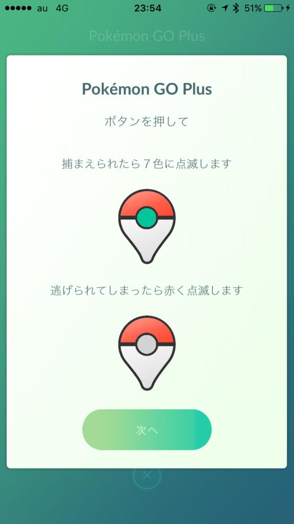 f:id:Saku-Saku:20160919004554p:plain