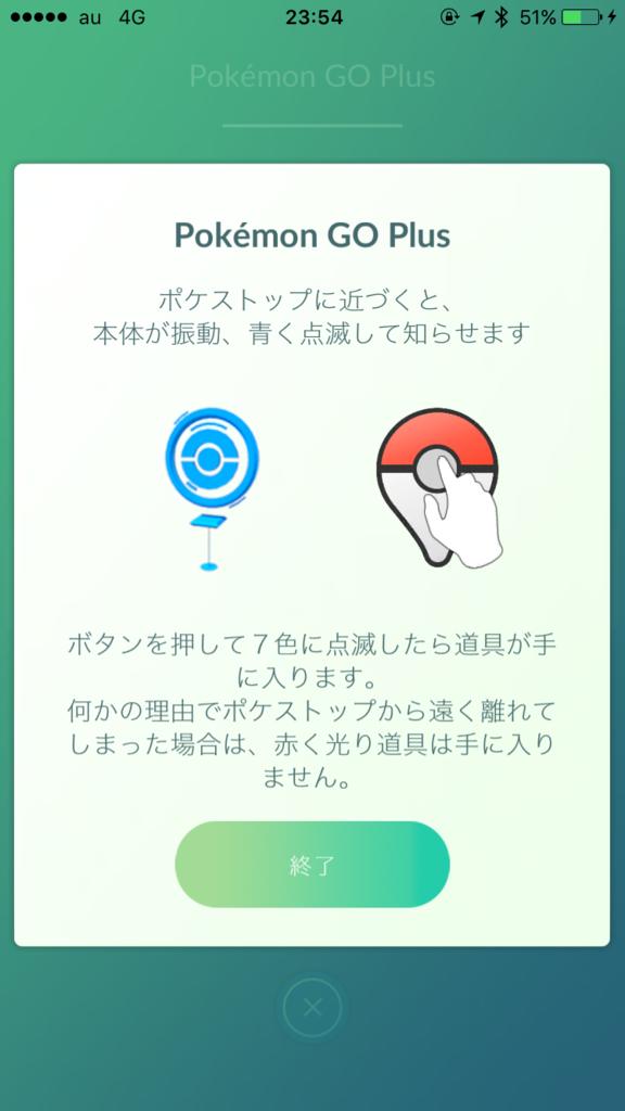 f:id:Saku-Saku:20160919004600p:plain
