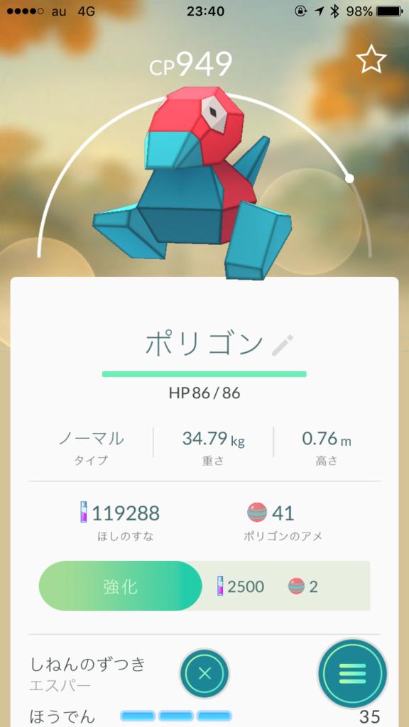 f:id:Saku-Saku:20160929015101p:plain