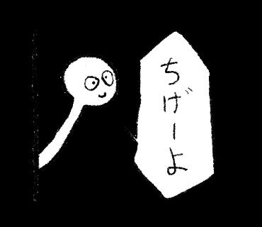 f:id:Saku-Saku:20161002021604p:plain