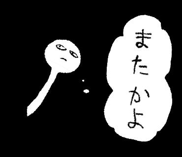 f:id:Saku-Saku:20161002021608p:plain