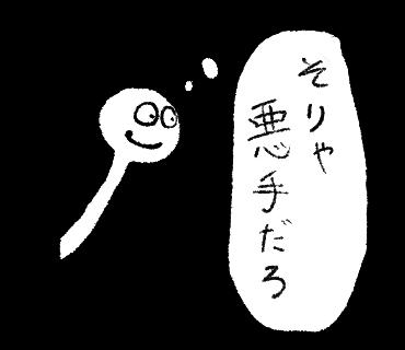 f:id:Saku-Saku:20161002021609p:plain