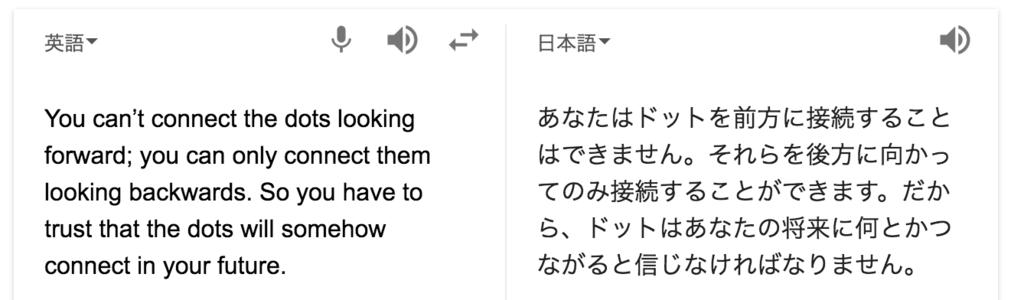 f:id:Saku-Saku:20161113023647p:plain:w700