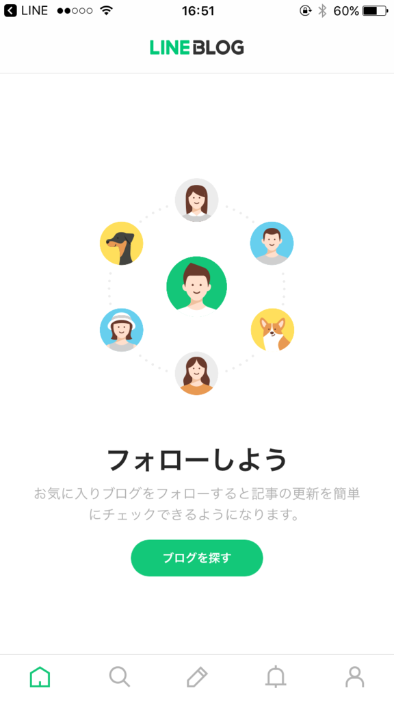 f:id:Saku-Saku:20161114165217p:plain
