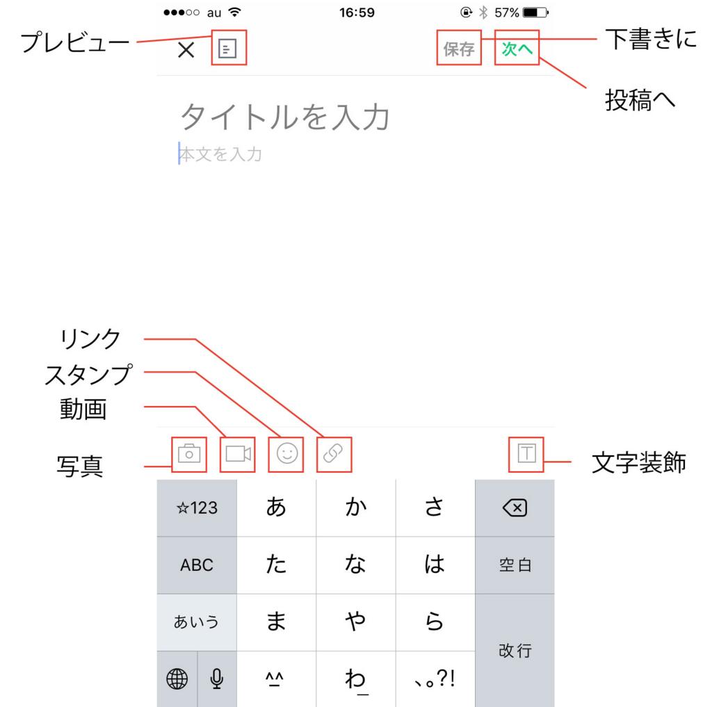 f:id:Saku-Saku:20161114171225j:plain:w700