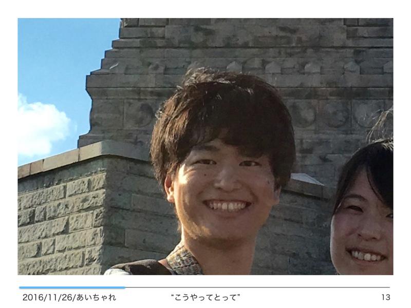 f:id:Saku-Saku:20161127203551j:plain