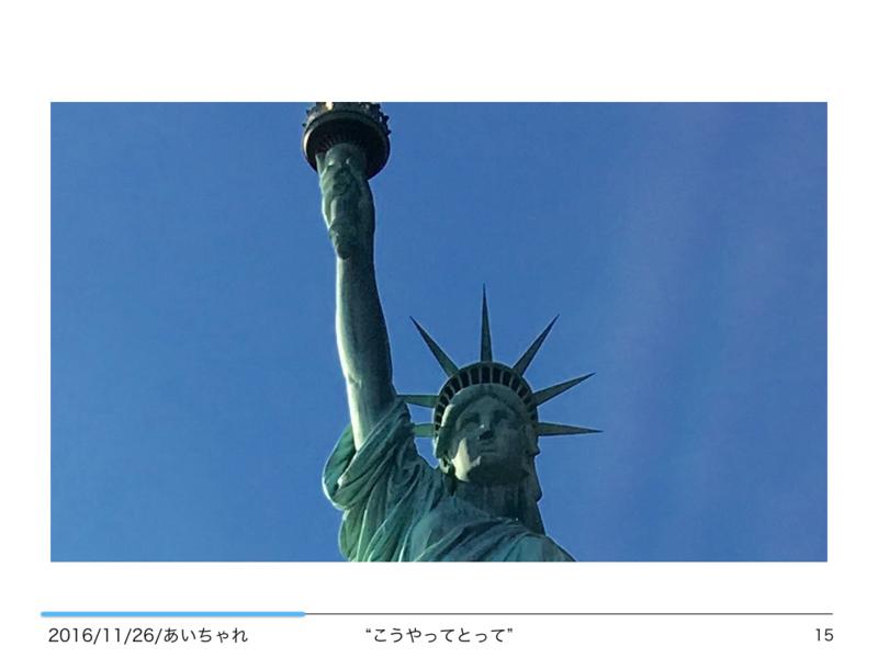 f:id:Saku-Saku:20161127203553j:plain