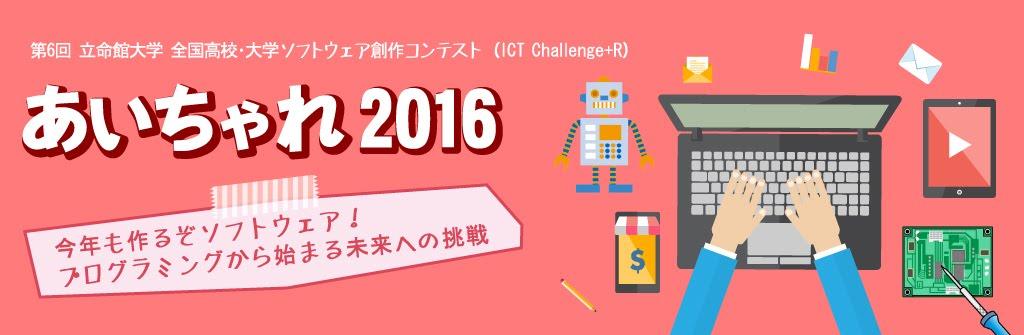 f:id:Saku-Saku:20161127222748j:plain
