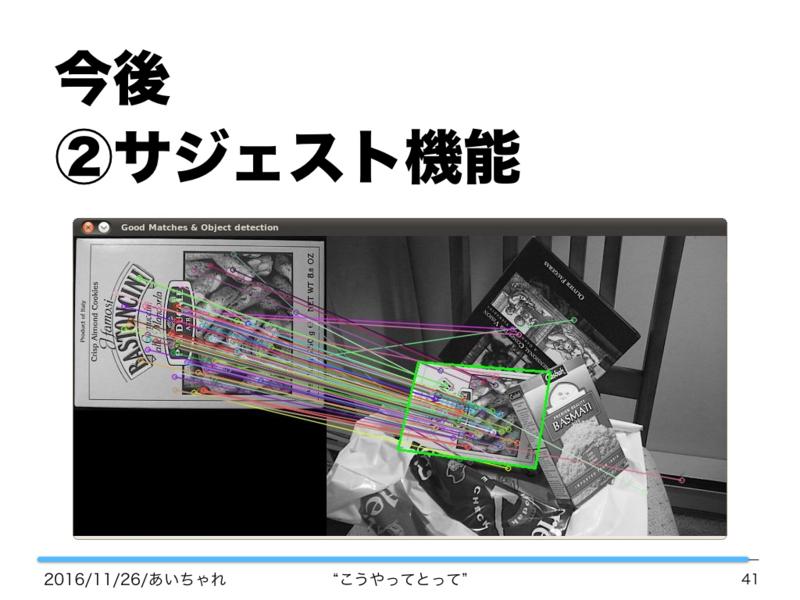 f:id:Saku-Saku:20161127231334j:plain