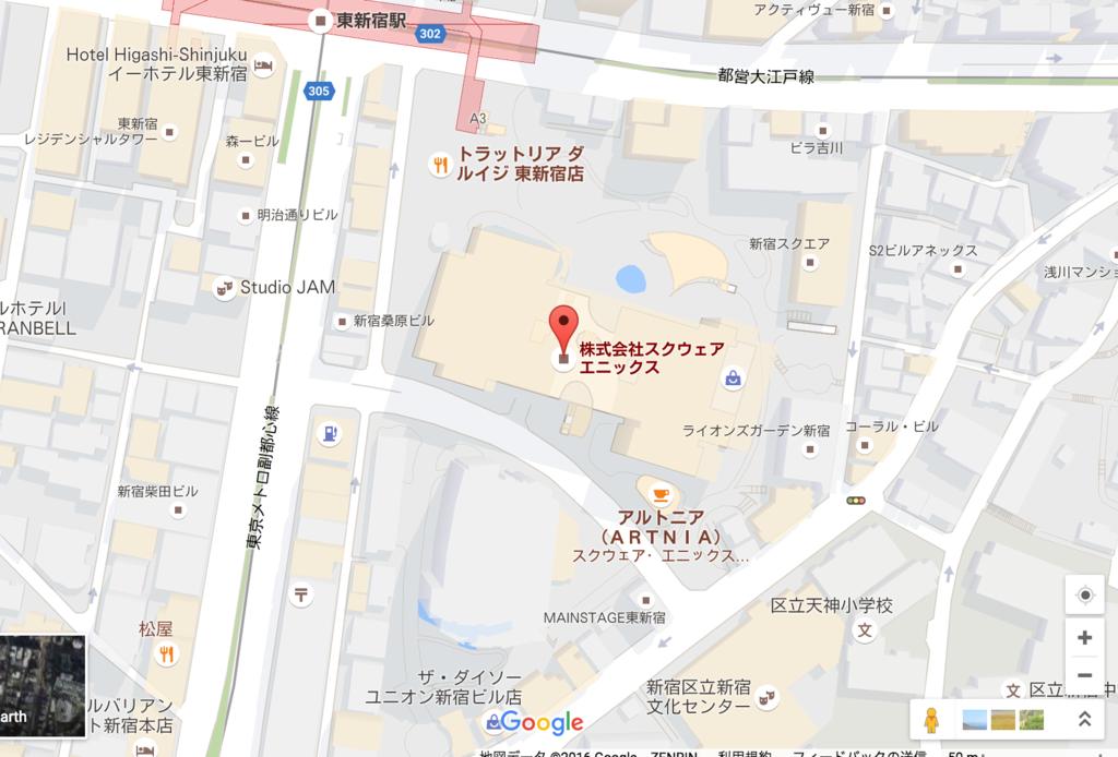 f:id:Saku-Saku:20161205235950p:plain:w700