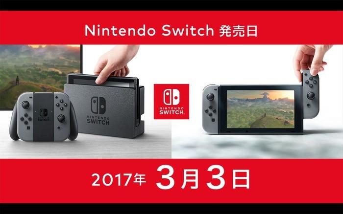 f:id:Saku-Saku:20170114023029j:plain