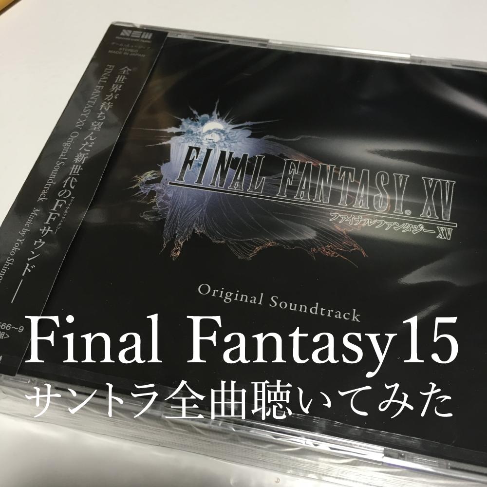 f:id:Saku-Saku:20170122232157p:plain