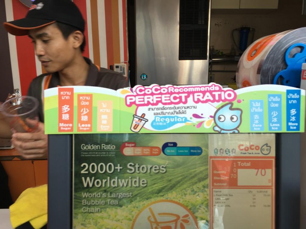 タイのCoCoタピオカミルクティカスタマイズ画面
