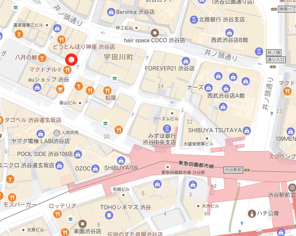 CoCo渋谷店の場所
