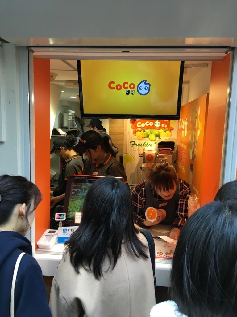 CoCo渋谷店カウンター