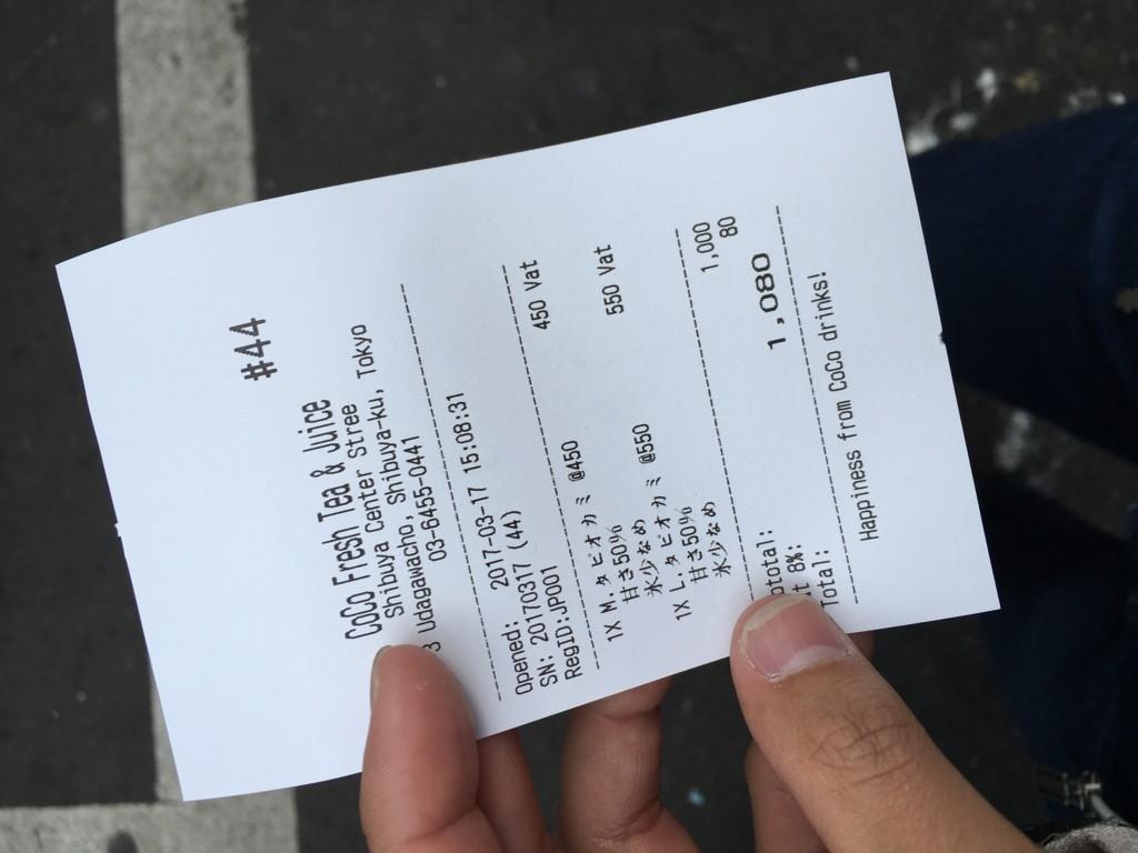 CoCo渋谷店の注文レシート