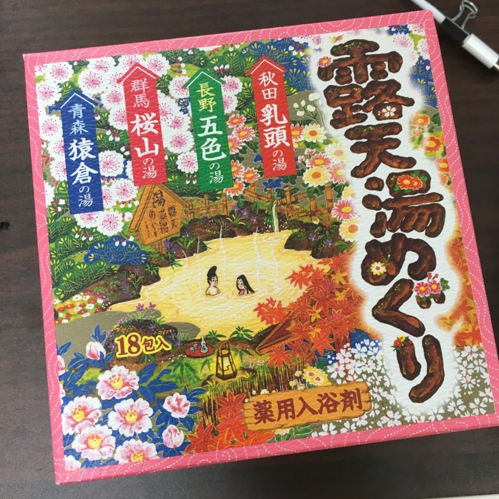 f:id:Saku-Saku:20170422160201j:plain