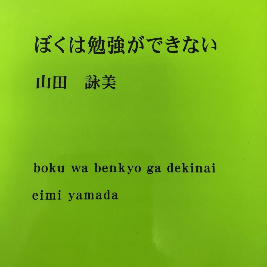 f:id:Saku-Saku:20170513122504j:plain