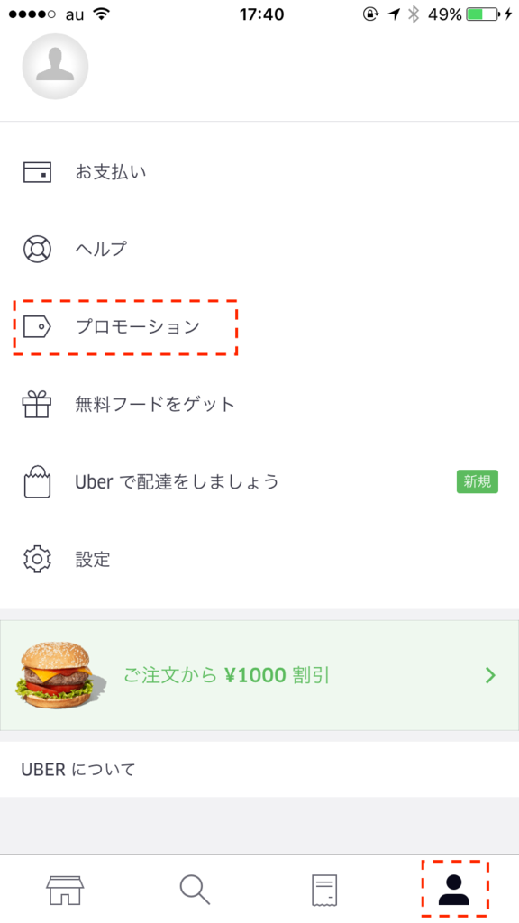 f:id:Saku-Saku:20170514174046p:plain