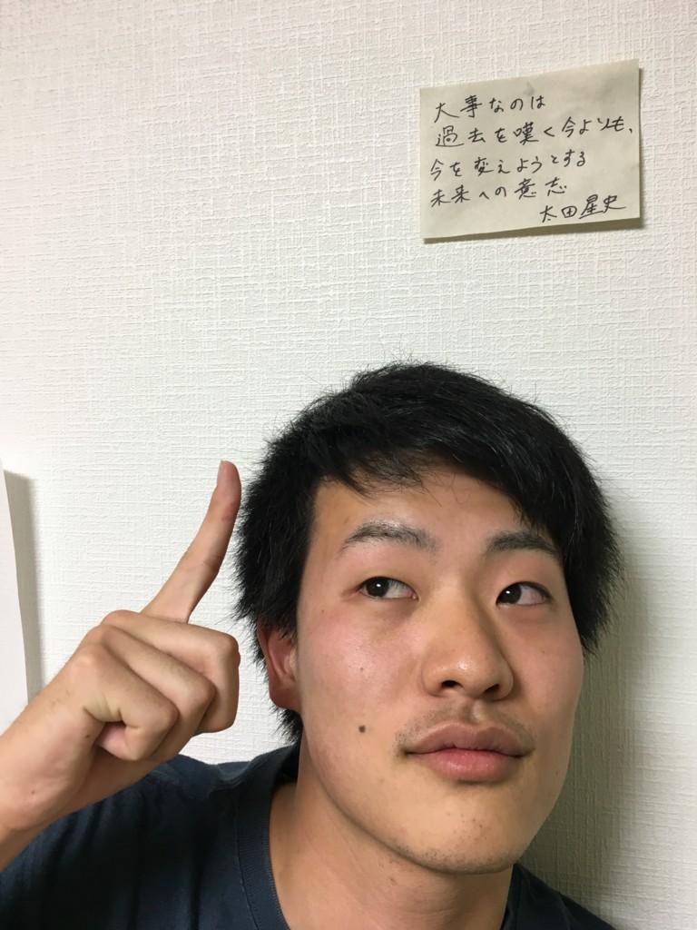 f:id:Saku-Saku:20170523020728j:plain