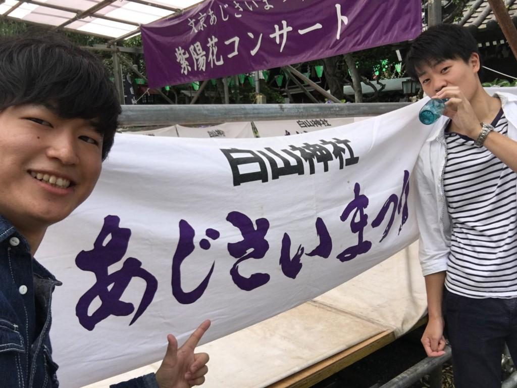 f:id:Saku-Saku:20170611222252j:plain