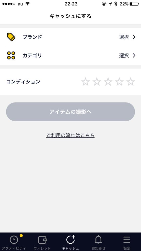 f:id:Saku-Saku:20170628223533p:plain