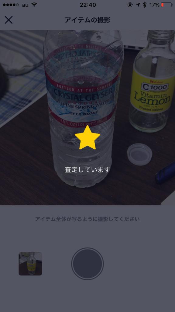 f:id:Saku-Saku:20170628224149p:plain
