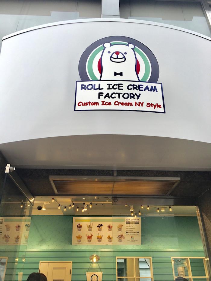 ロールアイスクリームファクトリー外観