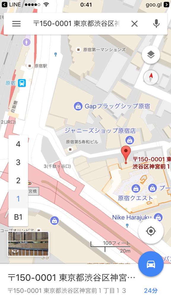 CoCoタピオカミルクティー原宿店の場所