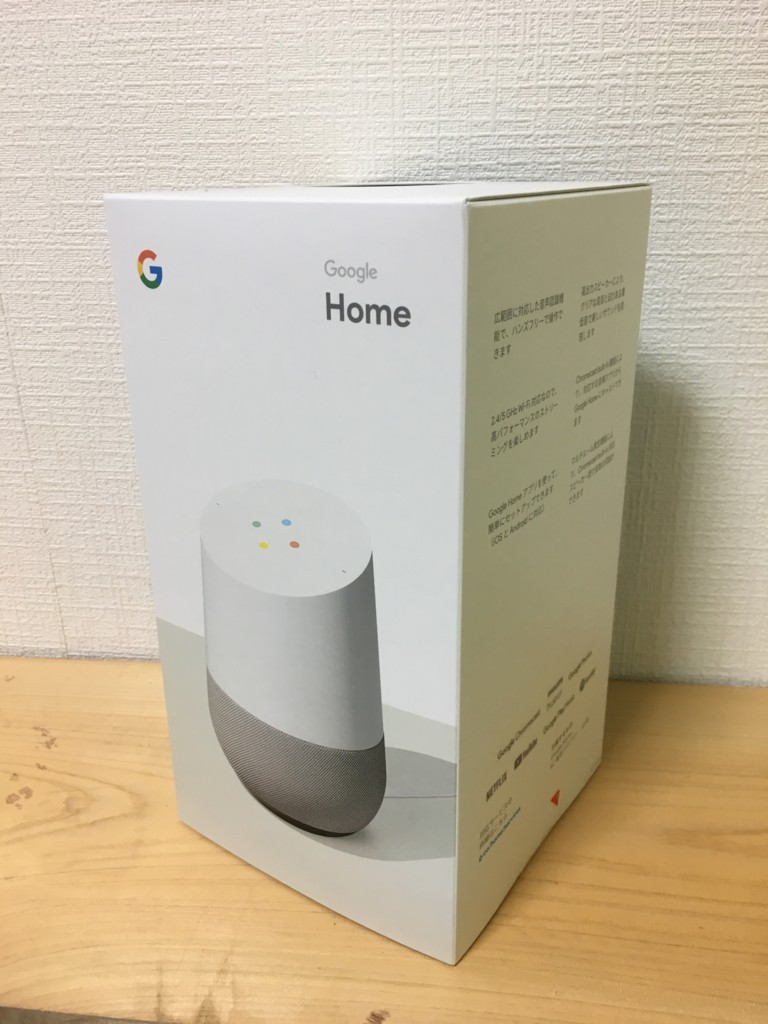 googlehome外観箱