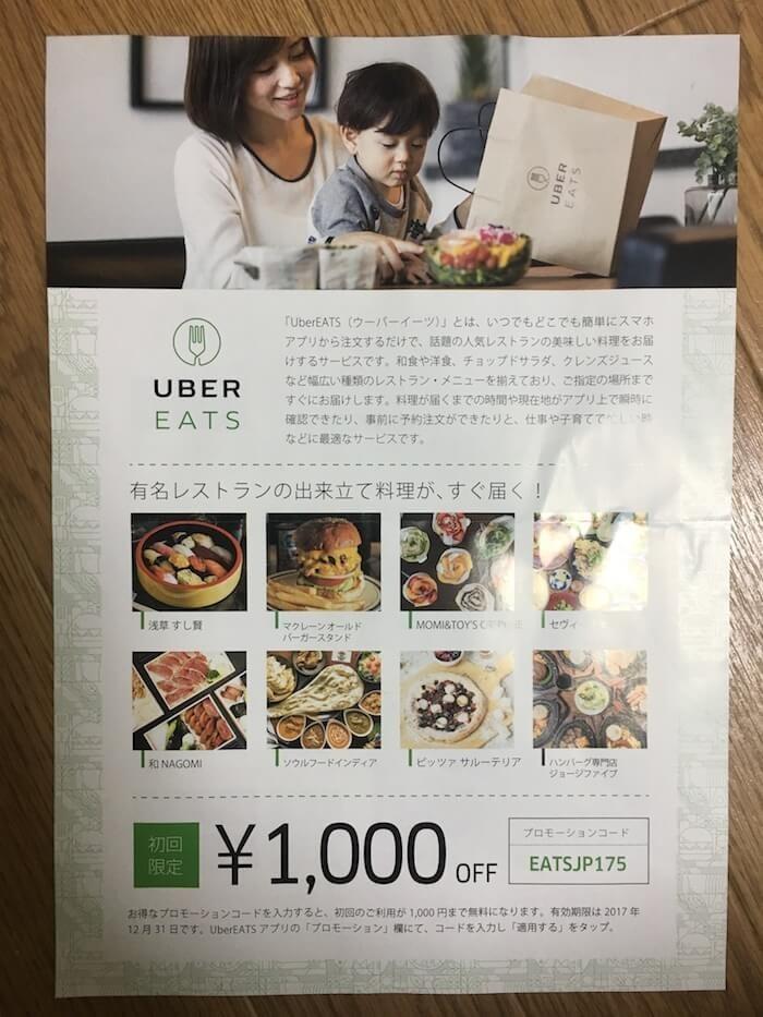 f:id:Saku-Saku:20171014221015j:plain
