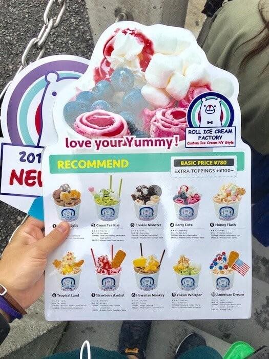 ロールアイスクリームファクトリーメニュー表