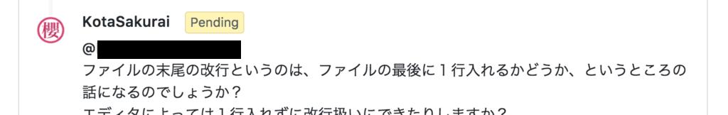f:id:Saku-Saku:20171207213208p:plain